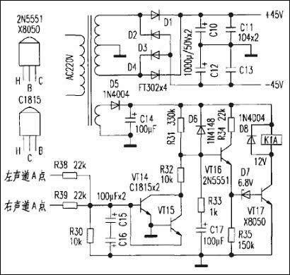 电源与喇叭保护电路